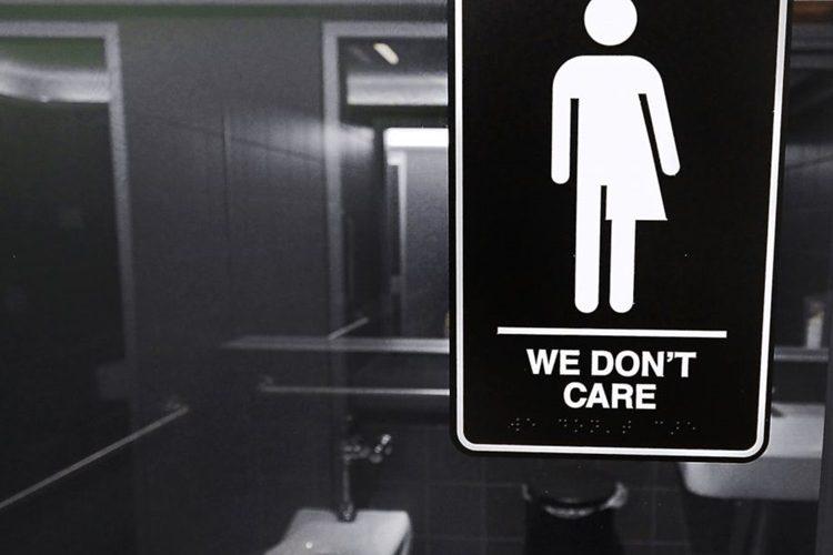 Gay amateur toilet